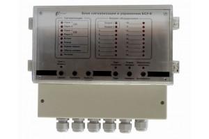 Блок сигнализации и управления котельной БСУ-К